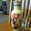 Ugly Vase.