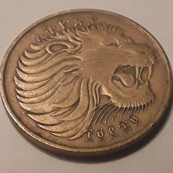 1969 (1977) Ethiopian Ten Santeem Coin - World Coins