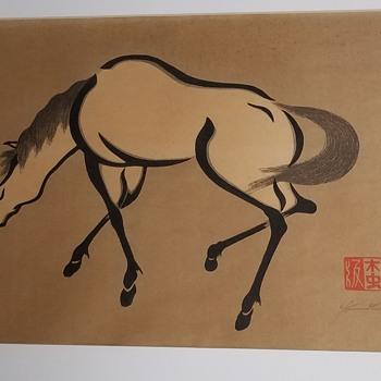 1950s Japanese Horse Print - Urushibara Mokuchu - Asian
