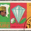 "1979 - Zaire ""River Expedition"" Postage Stamps"