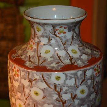 Chinese? Japanese?  Vase - Asian
