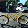 1983 Free Spirit Banana Seat Bike Yellow