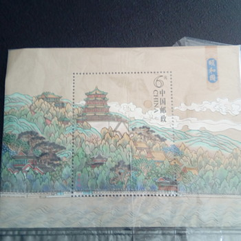 My Chinese stamp