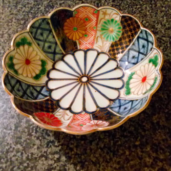 Japanese IMari bowl  - China and Dinnerware