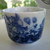 Chinese Little Cup