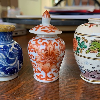 2 Miniature Asian Jars & 1 Miniature Asian Pitcher - Asian