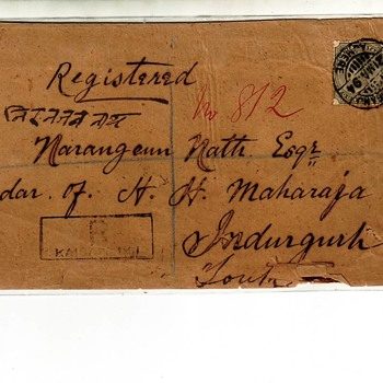 East India Company 1894 Postage Stamp on Princely State Royal Family Letter Cover - Office