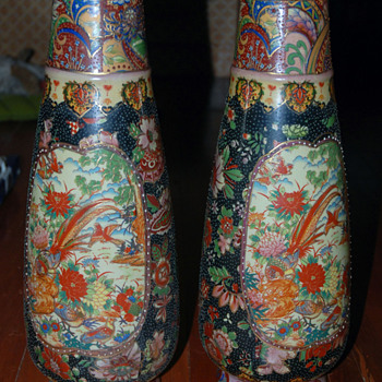 Chinese or Imari Porcelain Pair of Vases with mark - unsure? - Asian