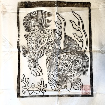 Korean Stone Rubbings - Mythological Zodiac Creatures - Asian