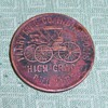 VINTAGE TOKEN FROM THE 1800'S Indianapolis Parry MFG Co. HIGH GRADE BUGGIES