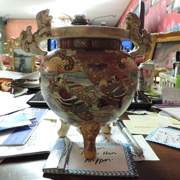 Japanese Vase Markings - Asian
