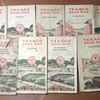 Vintage Texaco Road Maps