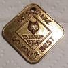 1930's  Cubs BSA Promise token