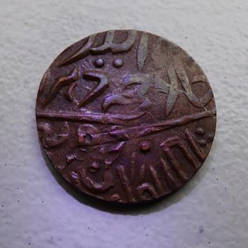 1/4th Anna - World Coins