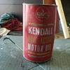 fendall   oil can