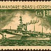 """1958 - Brazil - """"Aircraft Carrier"""" Postage Stamp"""