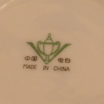 China Set - China and Dinnerware