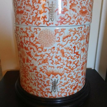 Antique Chinese Medicine Jar - Asian
