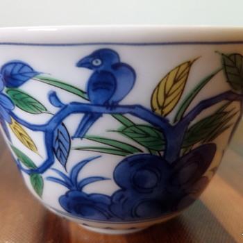 Japanese Sake Cup - Asian