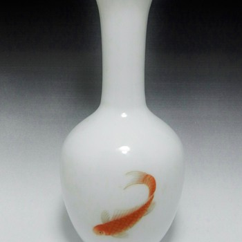 Beautiful Japanese Vase - Asian