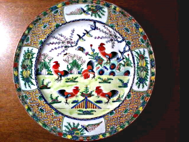 Made In China Quotroosterquot Plate Circa 20th Century  sc 1 st  Castrophotos & Rooster Plates Dinnerware - Castrophotos