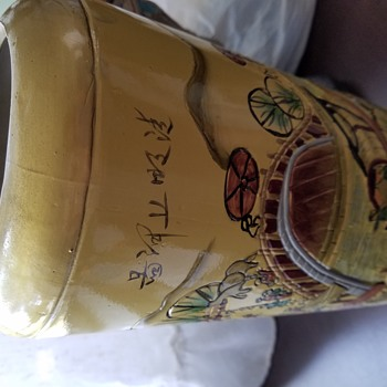 Chinese cylinder vase, inscription,  large over 12 inches - Asian