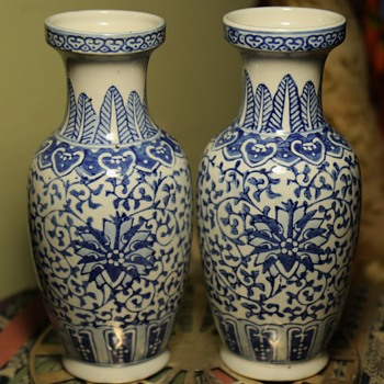 A Pair of Chinese Vases - Asian