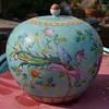 Nonya Straits / Peranakan Chinese Tweetie - large ginger jar?