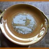 Meito China - Small Bowl - Gold Gilting