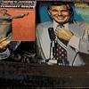 """12"""" VINYL DISC....#89"""