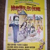 1966 Munsters poster.