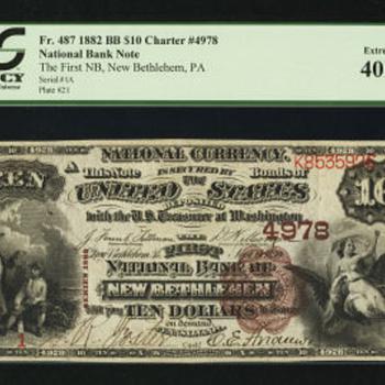 1882 $10 Brownback - Ser #1 - US Paper Money