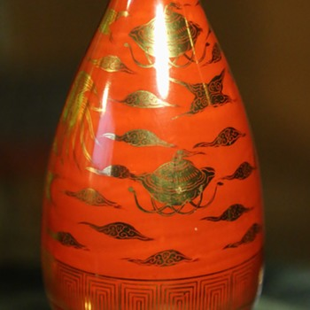 Kutani Vase - Midcentury? - Pottery