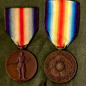 The WWI Victory Medal Series – Japan - Military and Wartime