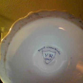 bottom of mystery vase.. - Asian