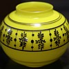 Round Yellow Glass Vase with Black Design - Aesthetic Movement?