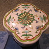 Antique, Vtg, Rare ????  Emperial Kangxi Yu Zhi hand Painted Bx With Blue Marking