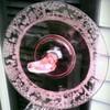 Mint Pink Depression Tiffin Deerwood Center Handled Tray