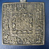 Asian Indian Mayan, Columbian?? Brass panel 2 sides anthropomorphic