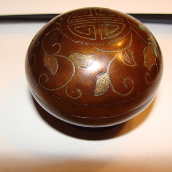 Small brass inlaid bowl with tight lid... from North Vietnam - Asian