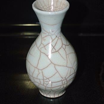 Littel Raku Vase - Pottery