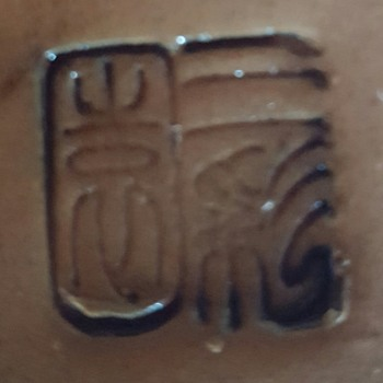 Help identifying this mark please - Asian