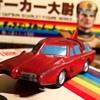 Captain Scarlet Imai Model kits