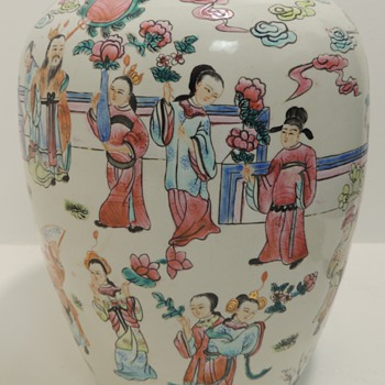Japanese and/or Chinese Vase - Asian