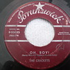 "1957 The Crickets ""Oh Boy"" and ""Not Fade Away"" 45rpm"