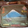 Canvis suit case from Japan in the 1940's