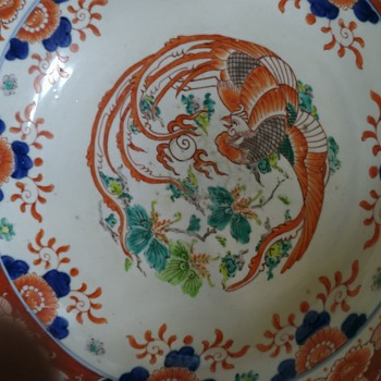 Antique oriental bowl - Asian