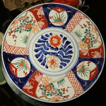 Large Imari Charger - Asian