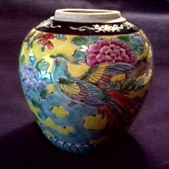 "Chinese ""Famille Jaune"" Ginger Jar / Bird and Floral Design/ Unmarked and Unknown Age - Asian"
