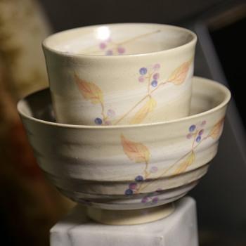 Modern Pottery from the Chikusai Kiln, Japan - Asian